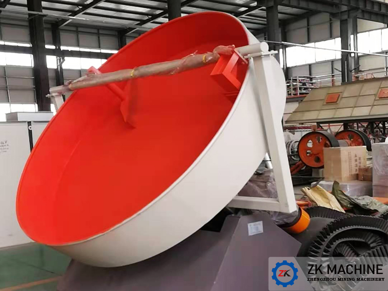 XinxiangHuaxingDiscGranulator2.jpg